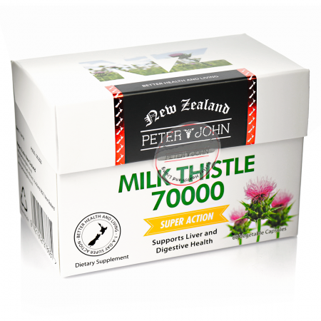 밀크시슬 70,000mg